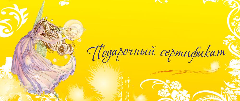 все для шугаринга интернет магазин в москве